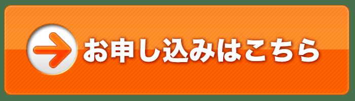 btn1111 1 - 兼ちゃん先生のしあわせ講座第15期日程が決まりました。