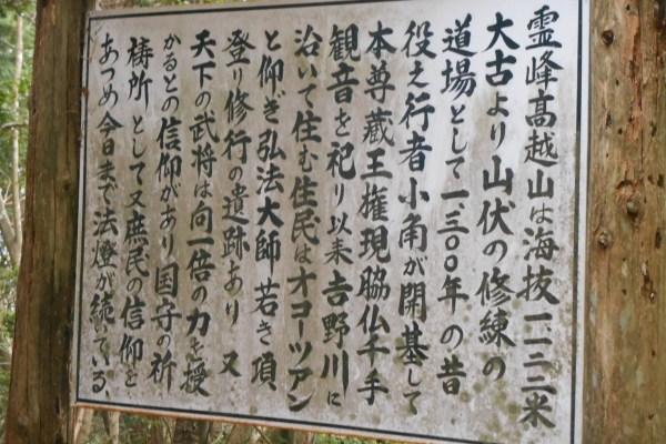 DSCN2201 600x400 - 限定2名での募集になります。平成30 年『平成最後の秋』に巡る女神ツアー~日本の女神の源流を訪ねて~