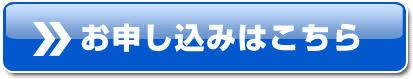 imagessdfer - 限定2名での募集になります。平成30 年『平成最後の秋』に巡る女神ツアー~日本の女神の源流を訪ねて~