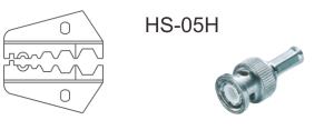 HS-Series-HS-05H