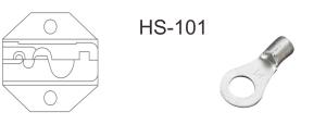 HS-Seires-HS-101