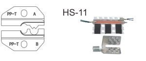 HS-serie-HS-11