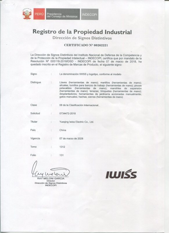 IWISS PERU Certification 2018