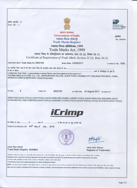 iCrimp MUMBAI certification 2018