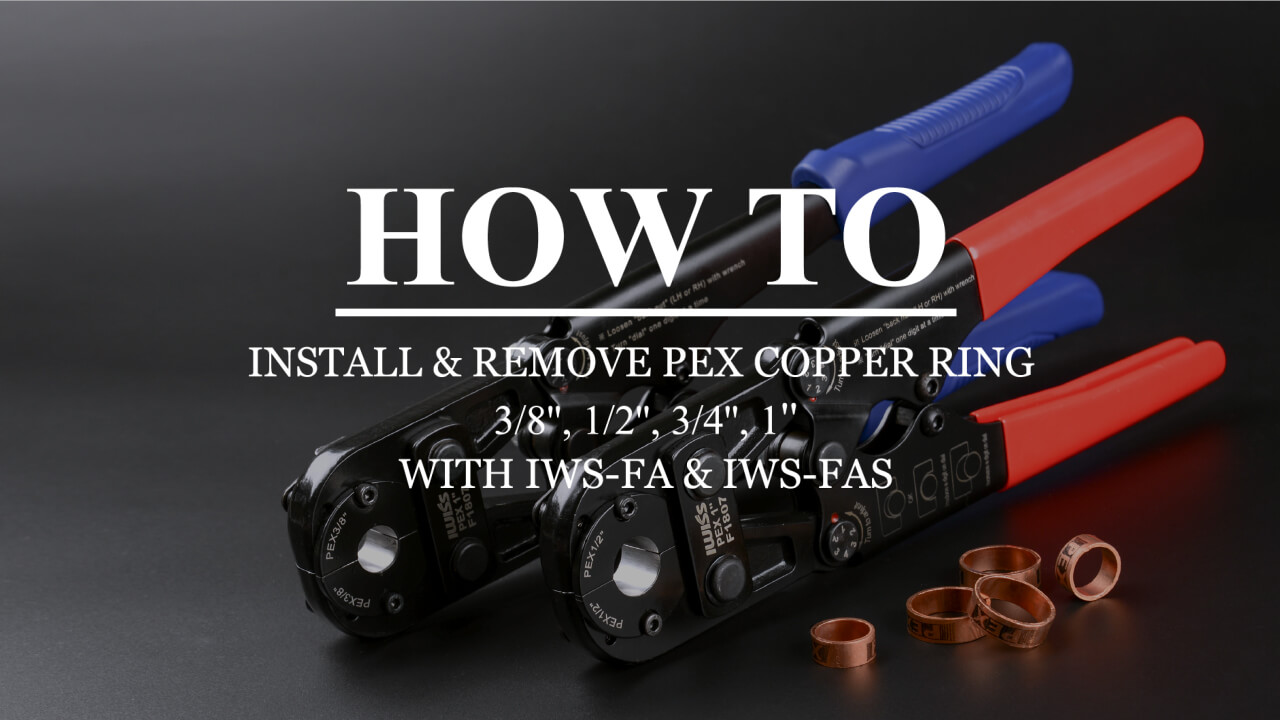 IWISS F1807 PEX COPPER RING CRIMP TOOL