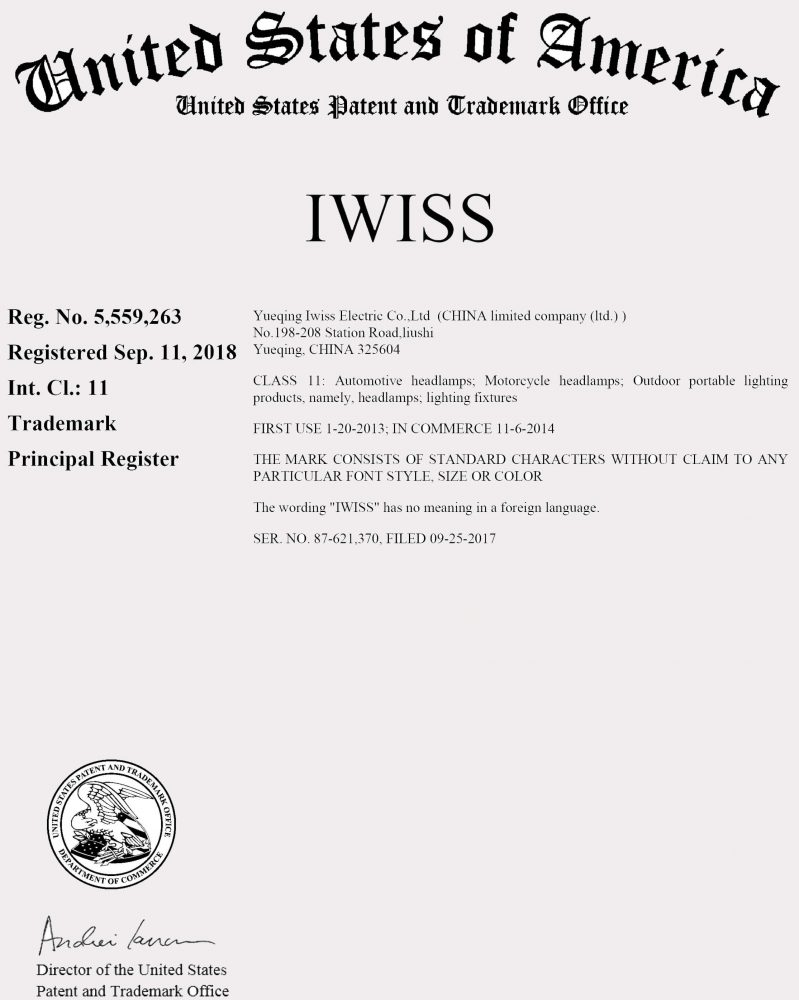 IWISS USA int.cl 11 certification file