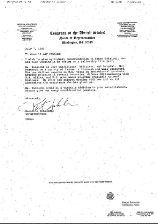 ▲総務省より送られてきた、米国連邦議会が出したという、Congressional Fellowの「証明書」