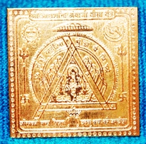 Blessed Maa Durga Yantra – Sacred Yantra for Protection