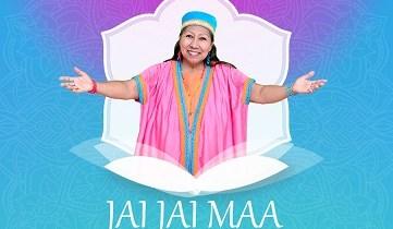 Jai Jai Maa: Invoking the Blazing Light of Harmony