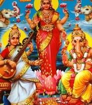 Holy Lakshmi Deity Poster