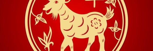 Chinese New Year 2015 ~ Honoring Prosperity