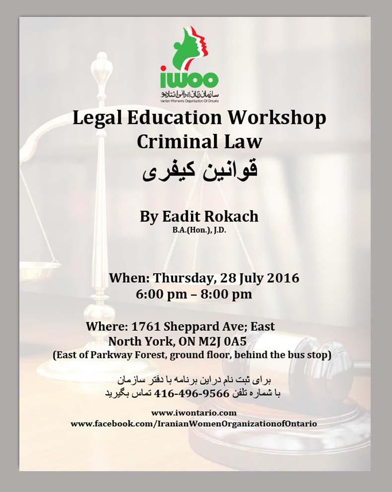 Legal Seminar, Criminal Law