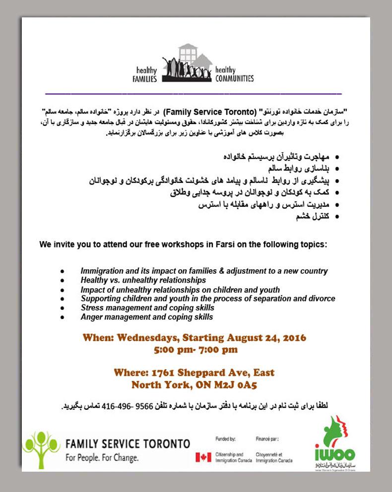 Healthy Families, Healthy Communities Workshop