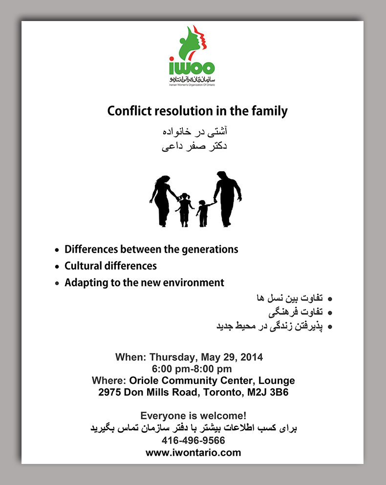 Mental Health Seminar – Conflict resolution in family