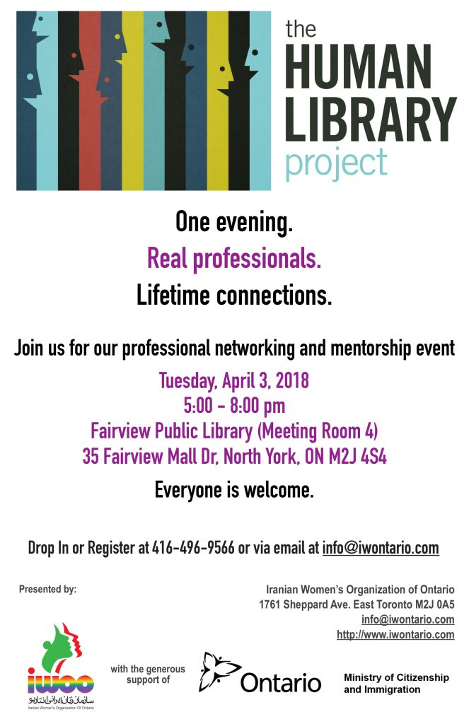 Human Library Event