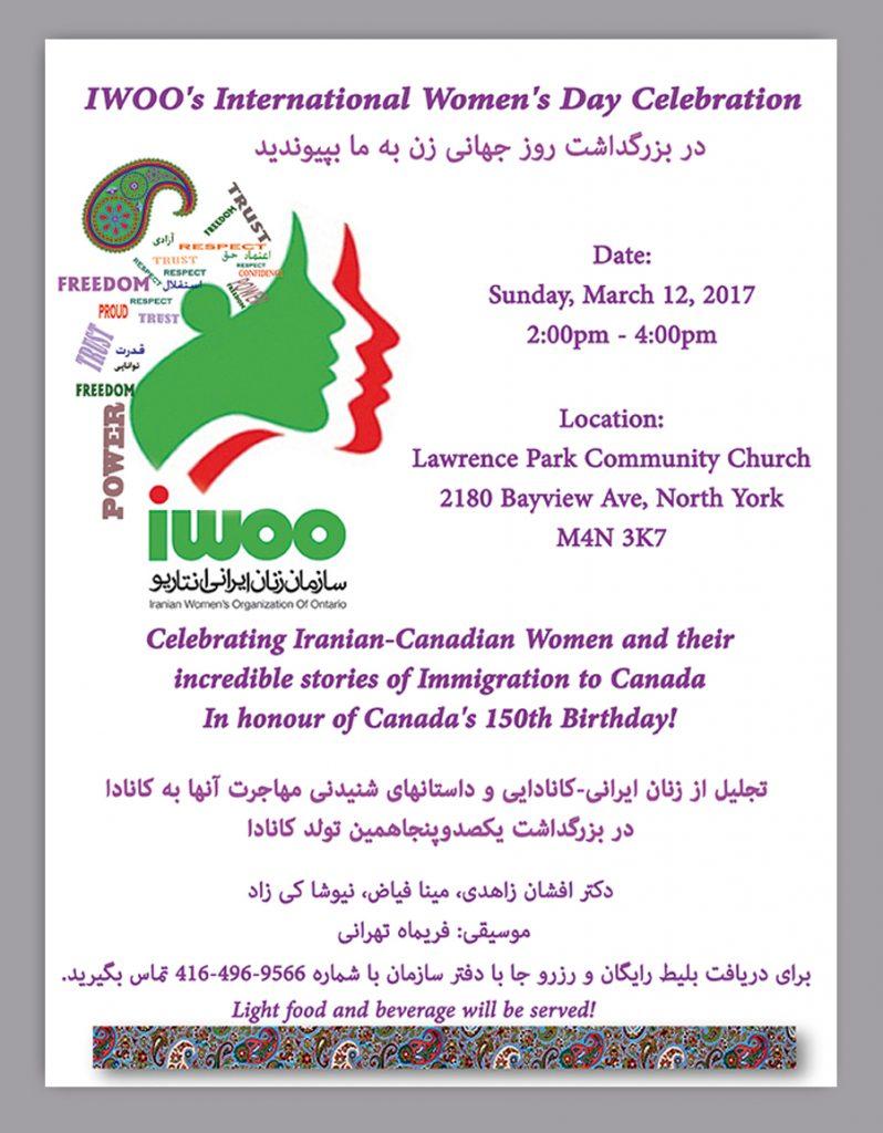 IWOO's International Women's Day Celebration