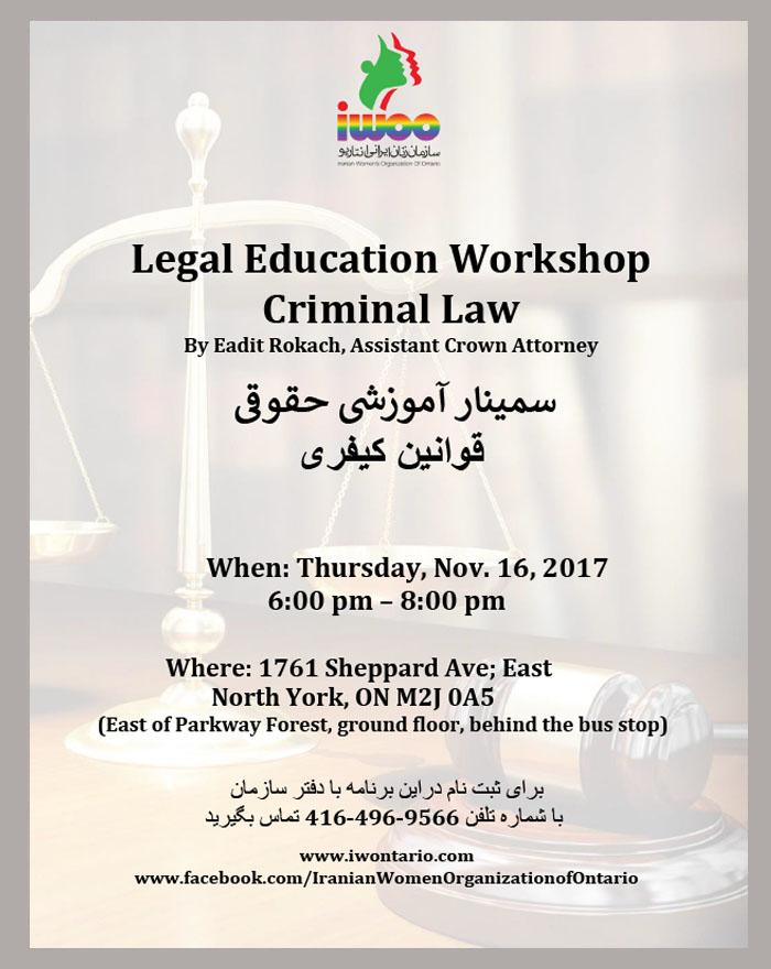 Criminal Law Workshop