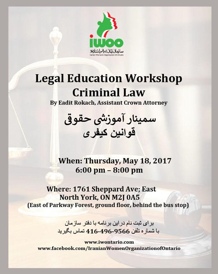 Legal Education Workshop Criminal law
