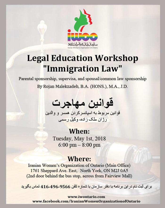 Legal Seminar, Immigration Law
