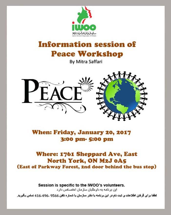 Peace Workshop