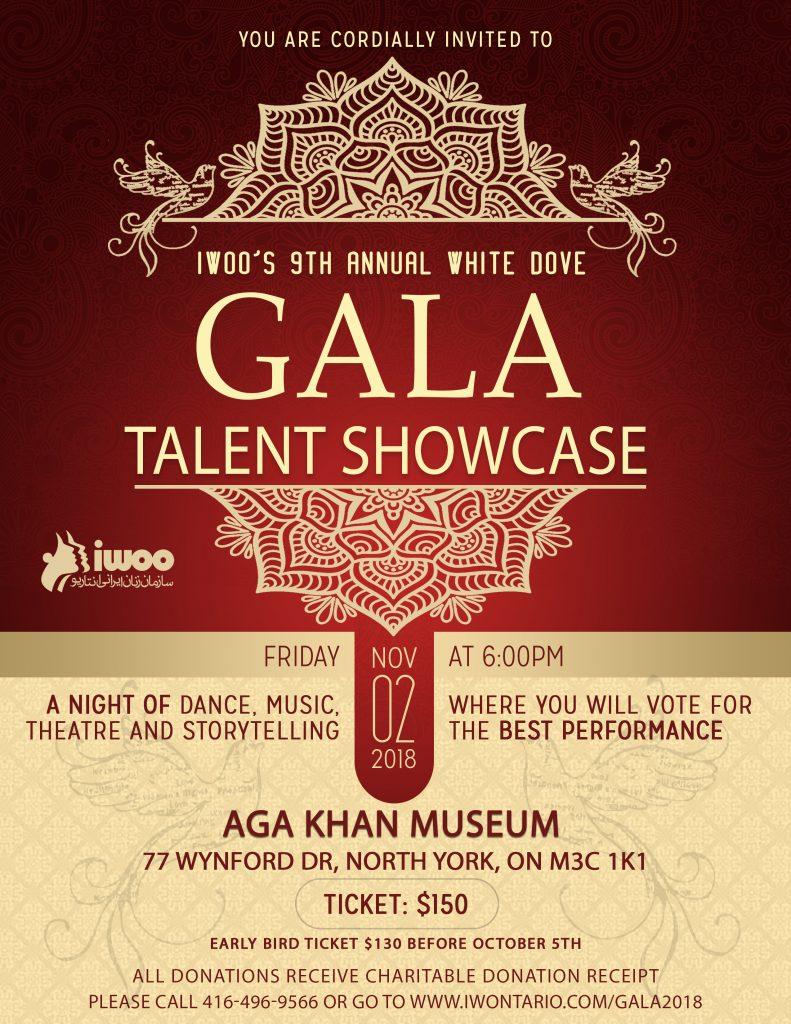 IWOO's 9th Annual White Dove Gala