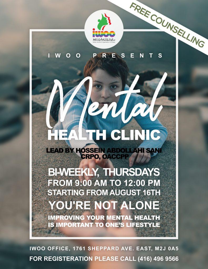 Mental Health Clinic