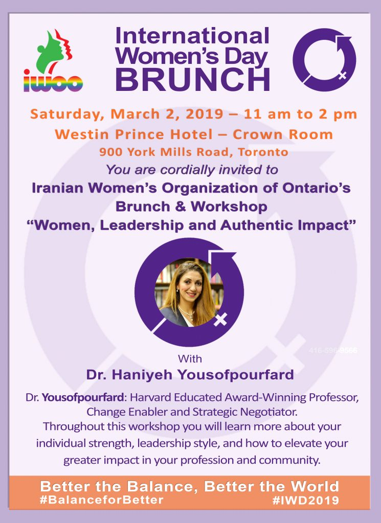 IWOO's International Women's Day Brunch