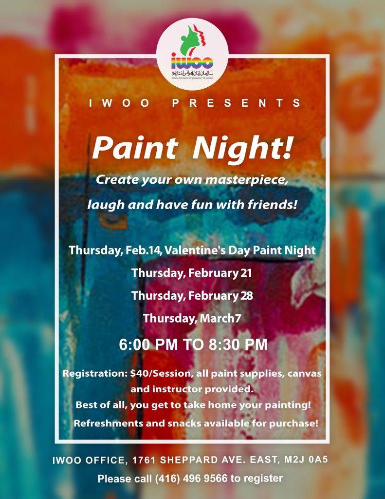 IWOO Paint Night!