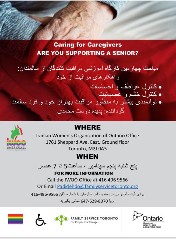 Caregivers' Workshop