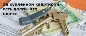 Какие документы нужны для заключения договора аренды