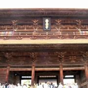 信州信濃の善光寺に行ってきました