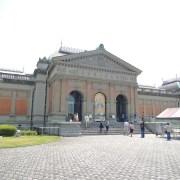 『陽明文庫名宝展』を京都国立博物館で観る