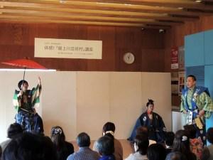 酒田市で松山能を伝える松諷社の方々:狂言「末広がり」を真下慶治記念美術館で観ました