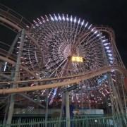 よこはまコスモワールドの観覧車:横浜彷徨 -夜-