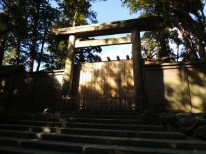 旧御正宮:伊勢神宮を参拝する