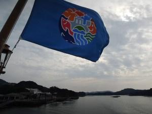 長崎県、九十九島遊覧クルーズ