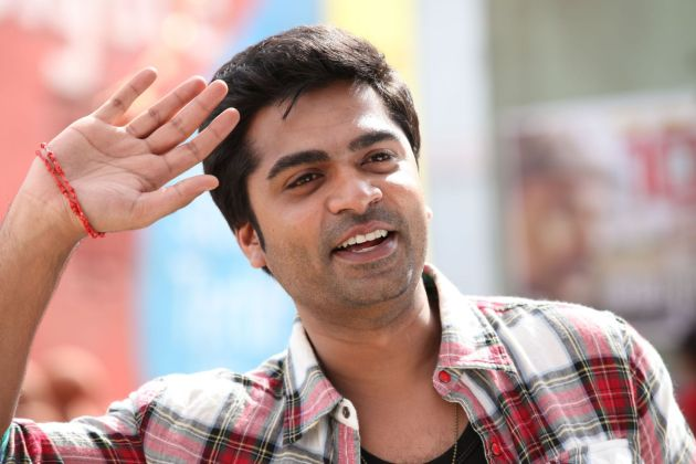 Simbu Picture Gallery
