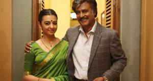 Kabali movie video songs