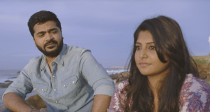 Avalum Naanum video song