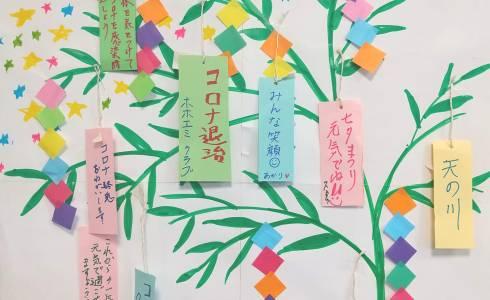 大阪聴力障害者協会の手話ヨガ