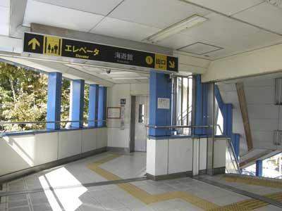 大阪港駅 1番出口