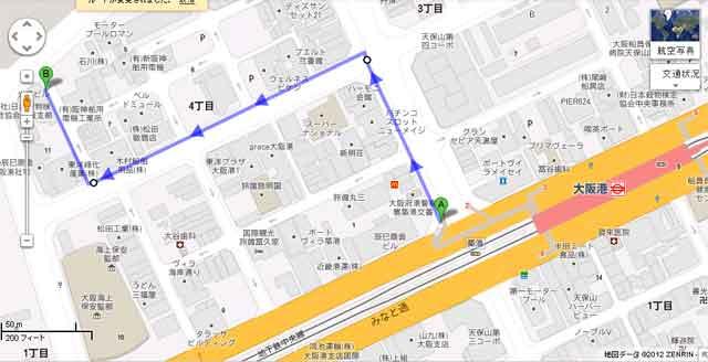 大阪港駅から道場へ