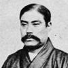 岩崎弥太郎の名言・格言