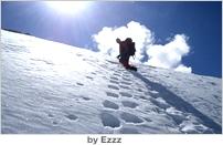 登山・トレッキングの魅力