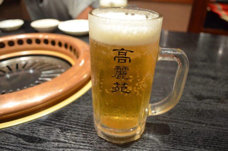高麗苑ビール