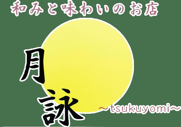 Tavern Tsukuyomi