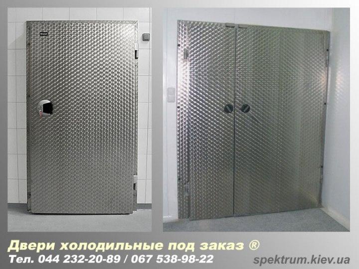 Холодильные двери из нержавейки под заказ