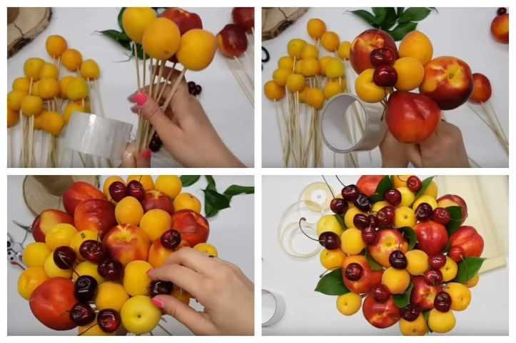 Как сделать букет из фруктов своими руками.