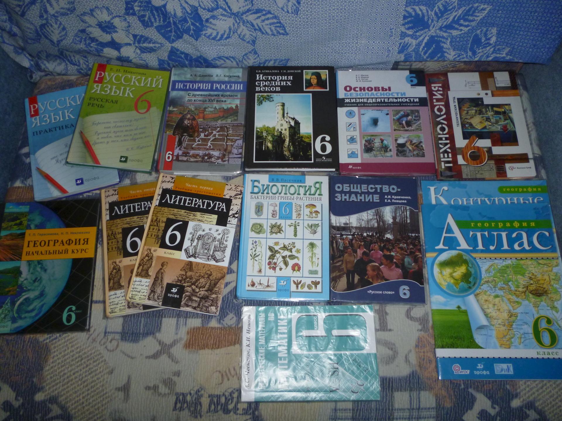 Шалагинова 6 решебник истории класс