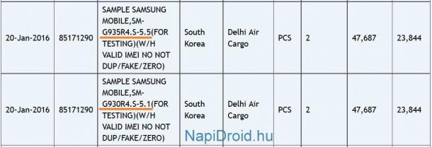 Samsung S7 Zauba